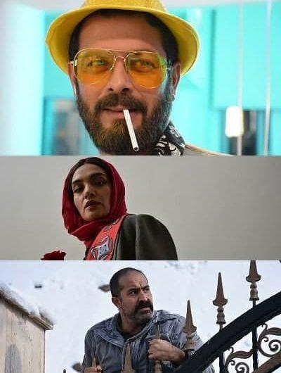 دانلود رایگان فیلم سینمایی خوره با لینک مستقیم